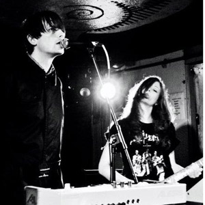The artist Cold Cave on Manchester Music